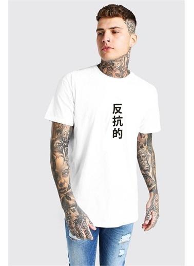 XHAN Beyaz Baskılı Oversize T-Shirt 1Kxe1-44796-01 Beyaz